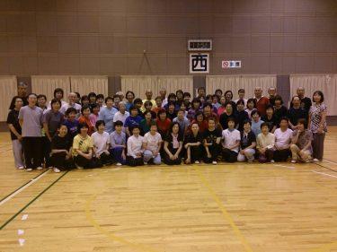 東広島市太極拳協会講習会